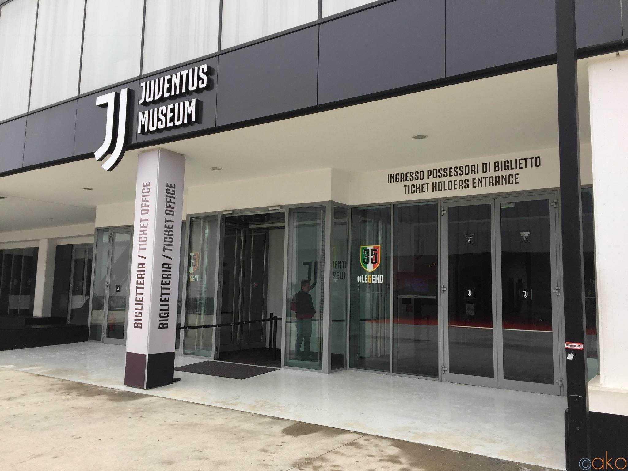 トリノでユヴェントススタジアム見学ツアーに行ってきました! | イタリア観光ガイド