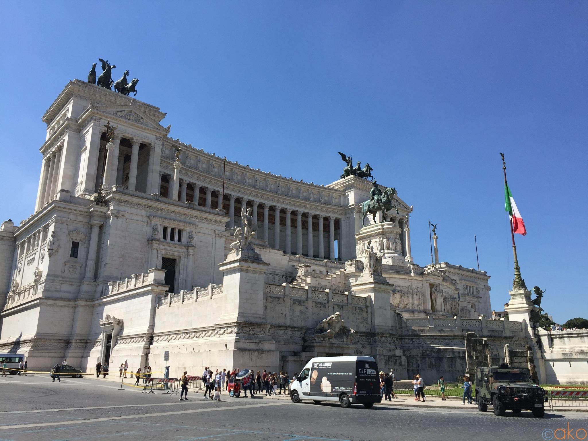 ローマ「ヴィットーリオ・エマヌエーレ2世記念堂」徹底解説ガイド♪ | イタリア観光ガイド