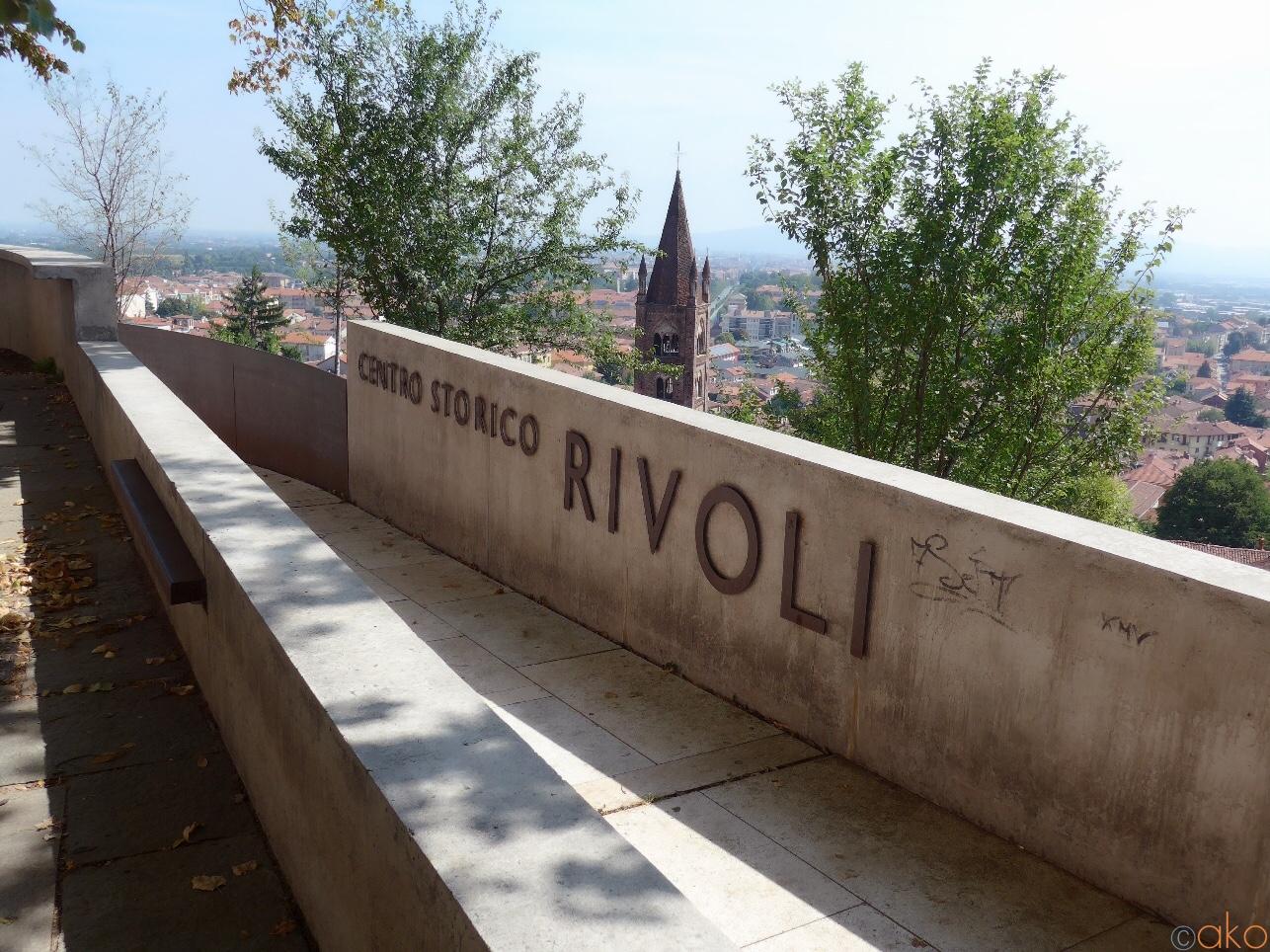 七変化する世界遺産、トリノ郊外の「リヴォリ城」の魅力とは | イタリア観光ガイド