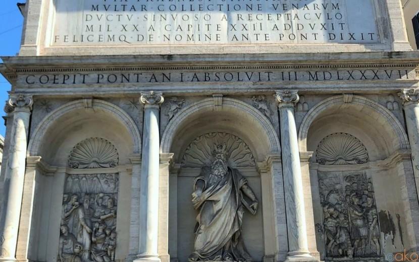 美しさと先進技術の結晶。ローマ、フェリクス水道の泉|イタリア観光ガイド