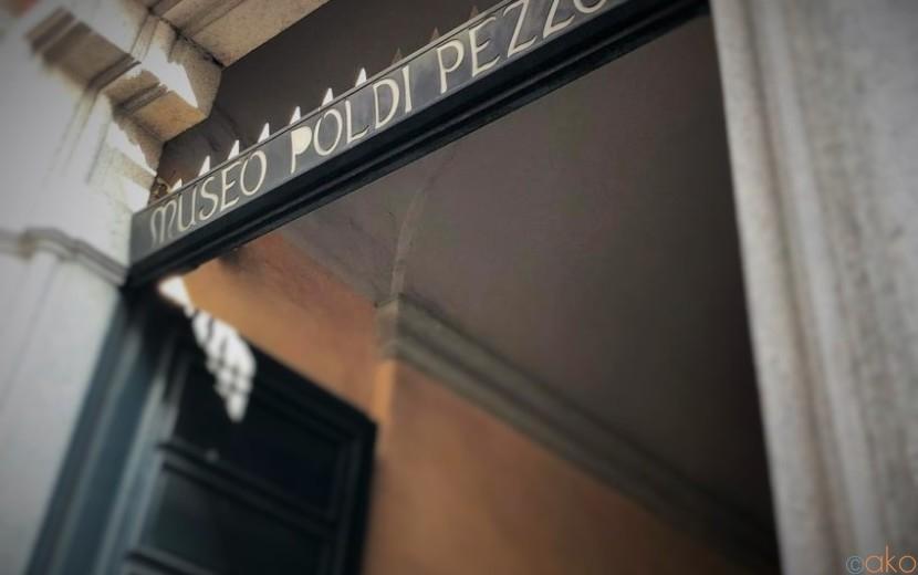 ツウ好みの素敵な世界。ミラノ、ポルディ・ペッツォーリ美術館|イタリア観光ガイド