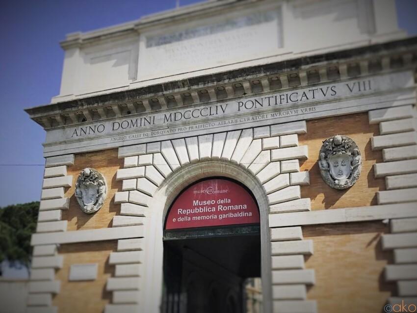 新しく見えて歴史アリ!ローマ、サン・パンクラツィオ門 イタリア観光ガイド