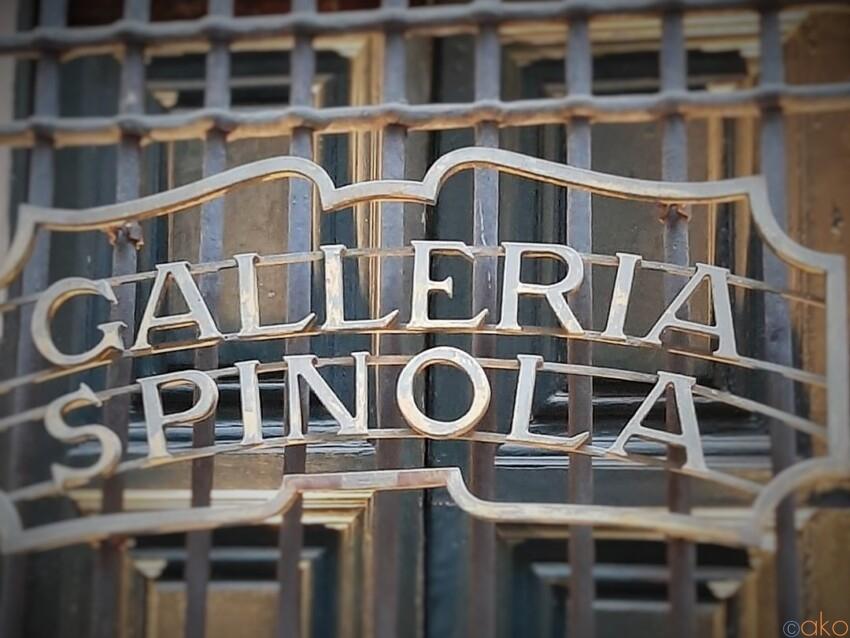 ジェノヴァ・スピノーラ宮殿で、美術館とお屋敷を同時に巡ろう!|イタリア観光ガイド