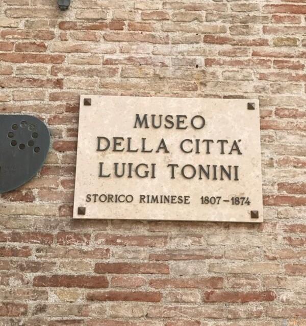 街一番の見ごたえをお約束します。リミニ市立博物館|イタリア観光ガイド