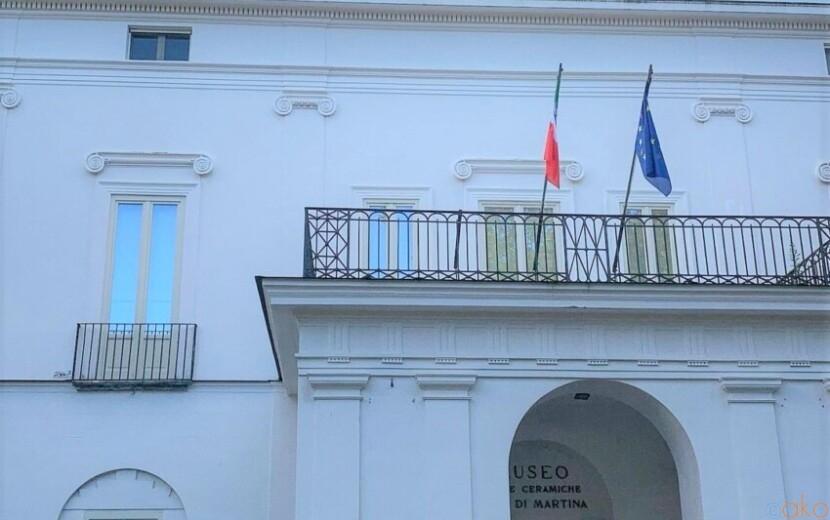 丘の上に建つマダムの邸宅。ナポリ、ヴィラ・フロリディアーナ|イタリア観光ガイド