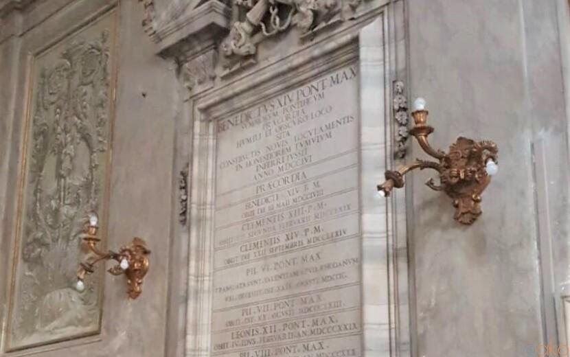 サンティ・ヴィンチェンツォ・エ・アナスタシオ・ア・トレヴィ教会|イタリア観光ガイド